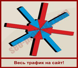 Акция протеста сайтов Казахстана