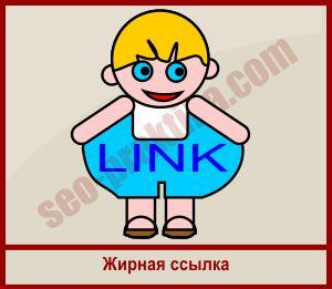 Функция confirm_referrer в PunBB