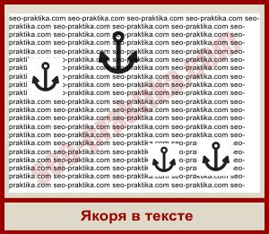 Email маркетинг, рассылки Емейл