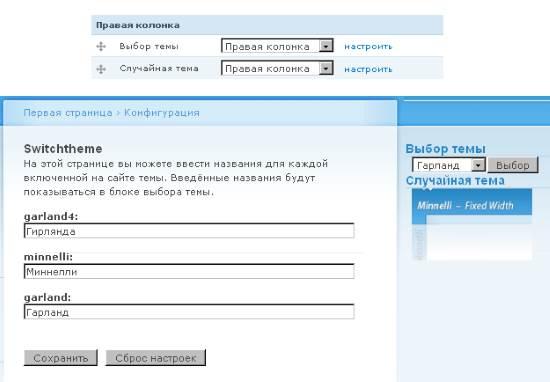 Требования к версии сайта для слабовидящих