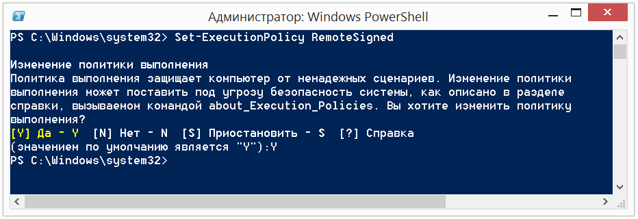 Set-ExecutionPolicy RemoteSigned