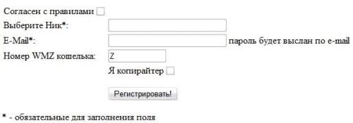 Регистраци в TextSale