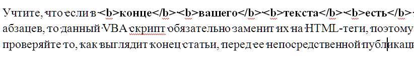 Лишние HTML-теги