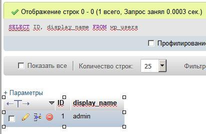 SELECT ID