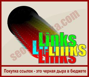 Индексация доменов info