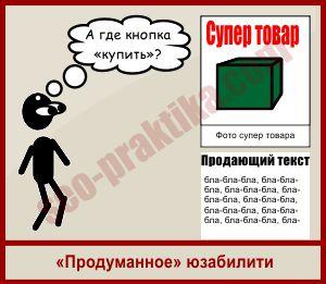 Вечный онлайн ВКонтакте