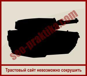Продвижение хэштегами в ВКонтакте