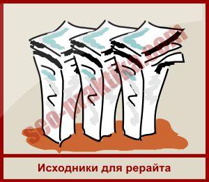 Служба поддержки ВКонтакте